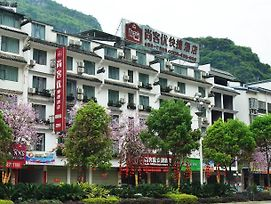 Shangke Excellent Express Hotel Yangshuo Impression Branch photos Exterior