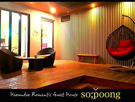 Sopoong Guest House Hostel photos Exterior