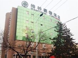 Yantai Lange Business Hotel photos Exterior