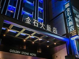 Golden Stone Hotel photos Exterior
