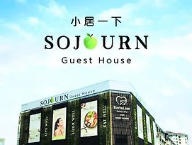 Sojourn Guest House photos Exterior