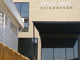 Capsule Hostel Chiangkhan photos Exterior