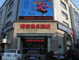 Hit Business Hotel Harbin photos Exterior