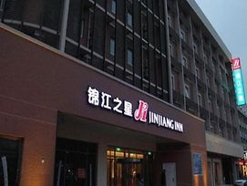 Jinjiang Inn Xinxiang Train Station photos Exterior