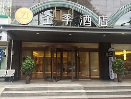 Ji Hotel Lanzhou South Tianshui Road photos Exterior