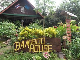 Bamboo House photos Exterior
