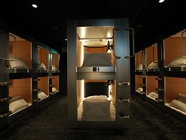 New Japan Capsule Hotel Cabana - Caters To Men photos Room
