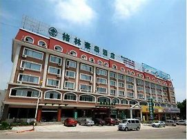 Greentree Inn Rizhao Bus Terminal Station Business Hotel photos Exterior