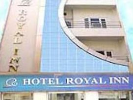 Hotel Royal Inn photos Exterior