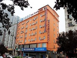 New- Hanting Hotel Luoyang Wanda Branch photos Exterior