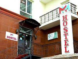 Modern Mongol Hostel And Tours photos Exterior