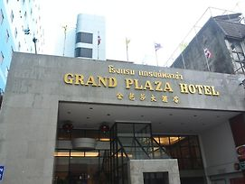 Grand Plaza Hotel Hat Yai photos Exterior