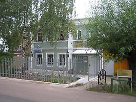 Guest House Na Troitskoy photos Exterior