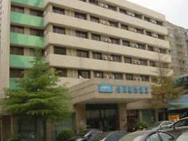 Jiayuan Art Hotel photos Exterior