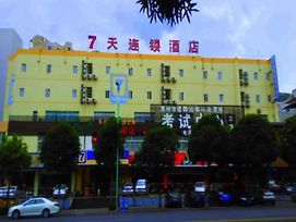 7 Days Inn Huizhou Huicheng North River Branch photos Exterior