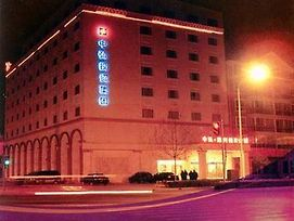 Zhonghong Business Hotel photos Exterior