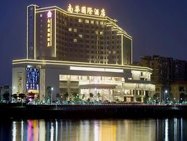 Dongguan South Grand China Hotel photos Exterior