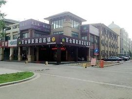 Dongying Baihe Yijia Chain Hotel photos Exterior