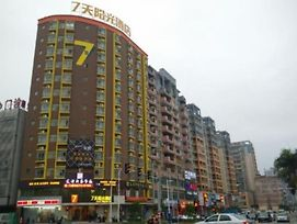 7 Days Inn Huizhou Boluo Coach Terminal Branch photos Exterior