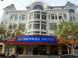 Hanting Express Shanghai South Railway Station Luoxiang Road Branch photos Exterior