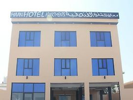 Maan Hotel Apartment photos Exterior