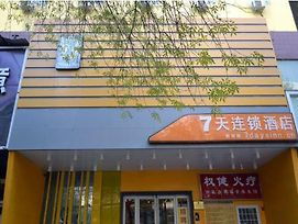 7 Days Inn Zhengzhou Huayuan Road International Trade 360 Square Branch photos Exterior