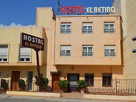 Hostal El Retiro photos Exterior