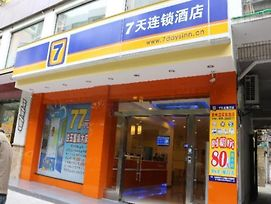 7 Days Inn Quanzhou Wenling South Road Branch photos Exterior