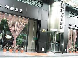 Jinhua Liyuan Business Hotel photos Exterior