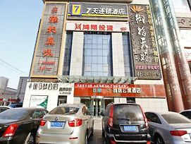 7 Days Inn Xian Fengcheng 2Nd Road City Library Subway Station Branch photos Exterior