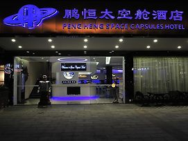 Pengheng Space Capsules Hotel photos Exterior