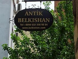 Antique Belkishan photos Exterior