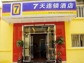 7 Days Inn Guiyang Railway Station Wuyan Bridge Branch photos Exterior