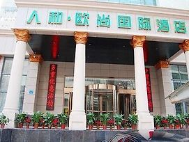 Zhengzhou Auchan International Hotel photos Exterior