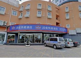 Hanting Hotel Shanghai Hongqiao Railway Station Huqingping Highway photos Exterior
