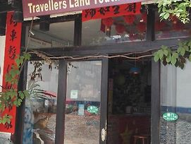 Yangshuo Travellers Land Youth Hostel photos Exterior