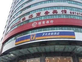 7Days Inn Qingdao Aofan Centre photos Exterior