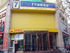 7Days Inn Zhengzhou Hongzhuan Road Fortune Square photos Exterior