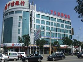 7 Days Inn Hohhot Xing An Road Agriculture University Branch photos Exterior