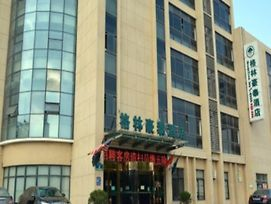 Greentree Inn Jiangsu Huaian University Town Sicence And Technology Avenue Business Hotel photos Exterior