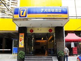 7 Days Inn Guiyang Jiaxiu Building Branch photos Exterior