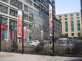Yijia Apartment Hotel - Luoyang photos Exterior