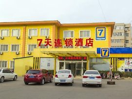7 Days Inn Binzhou Huanghe Si Road Yinzuo Center Branch photos Exterior