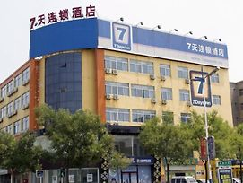 7 Days Inn Binzhou Bohai Shi Road Binyifuyuan Branch photos Exterior