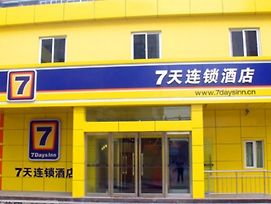 7 Days Inn Datong Mine Area Ming Du Square Branch photos Exterior