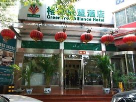 Greentree Alliance Beijing Temple Of Heaven East Gate Hotel photos Exterior