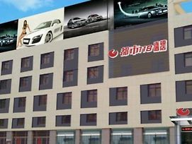 City 118 Hotel Binzhou photos Exterior