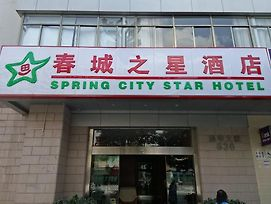 City Star Ji Feng Branch photos Exterior