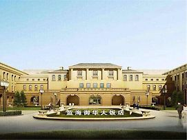 Luxury Blue Horizon Hotel Dongying photos Exterior