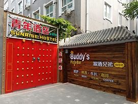 Beijing Sunrise Beihai Branch Hostel photos Exterior